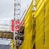 Ristrutturazioni e manutenzioni edilizie